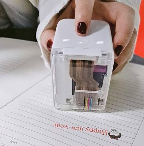 Printer Cube Cool